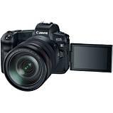 Фотоаппарат Canon EOS R kit RF 24-105mm + MT ADP EF-EOSR Гарантия от производителя, фото 2