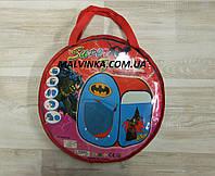 Палатка игровая Бетмен арт 999-115