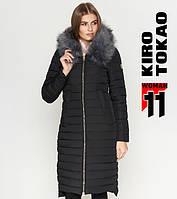 11 Киро Токао | Женская зимняя куртка 6615 черная, фото 1
