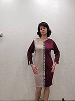 Платье женское Беж-бордо .