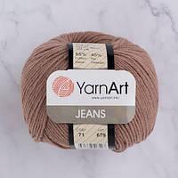 Хлопковая пряжа YarnArt Jeans 71 светло-коричневый (ЯрнАрт Джинс)