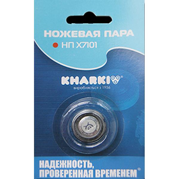 """Ножова пара НП Х-7101 для електробритви """"Харків"""""""