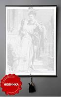 """Книга - картина """"Ромео и Джульетта"""" (Уильям Шекспир) на английском"""