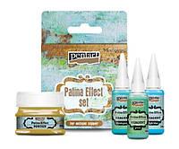 Набор материалов Pentart Patina Effect Set (34115)