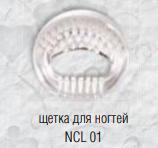 Щеточка для сметания пыли фигурная 01NCL LaRosa