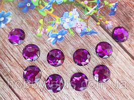 Камень клеевой круглой формы, d 14 мм, цвет фиолетовый, 10 шт