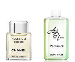 Концентрат 270 мл Egoiste Platinum Chanel