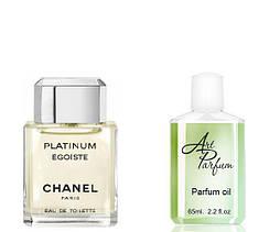 Концентрат 65 мл Egoiste Platinum Chanel