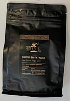 Свежеобжаренный зерновой кофе Эфиопия Бифту Гудина (200 г)
