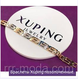Женские позолоченные браслеты оптом