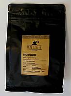 Свежеобжаренный зерновой кофе Эфиопия Сидамо (200 г)