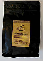 Свежеобжаренный кофе в зернах Бразилия Желтый Бурбон (200 г)