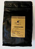 Свежеобжаренный зерновой кофе Бразилия Кармо де Минас (200 г), фото 1