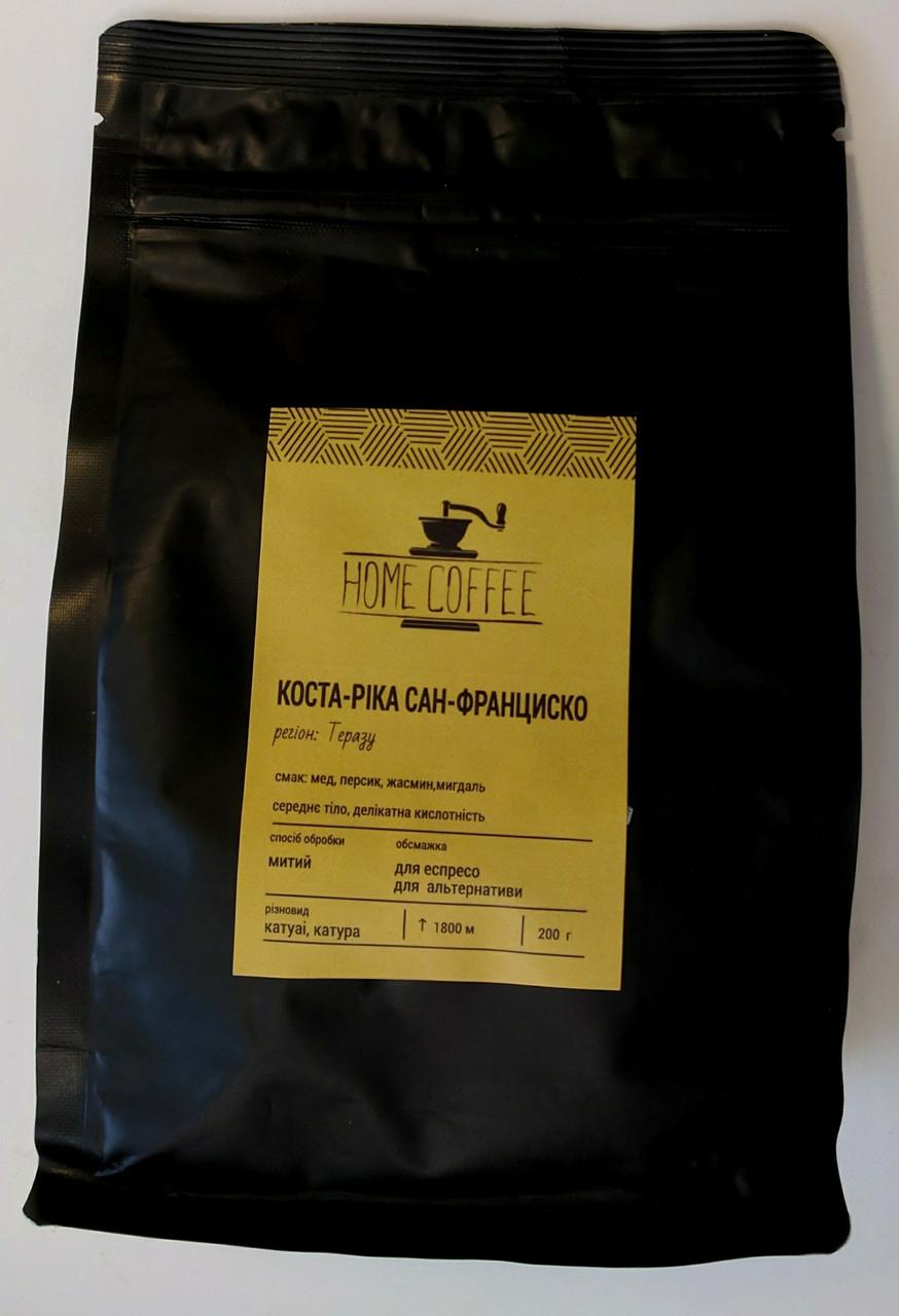 Свежеобжаренный зерновой кофе Коста-Рика Сан-Франциско (200 г)