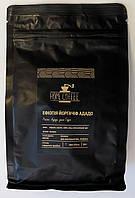 Свежеобжаренный зерновой кофе Эфиопия Ададо (250 г), фото 1