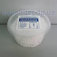 Полифосфатная соль 500 г Европа