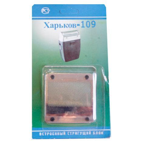 Сітка для гоління Харків-109