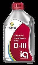Жидкость для АКПП YOKKI IQ ATF D-III 1 л