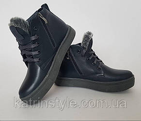 Детские зимние кожаные кроссовки