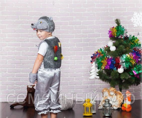 Детский новогодний костюм Ежик, фото 2