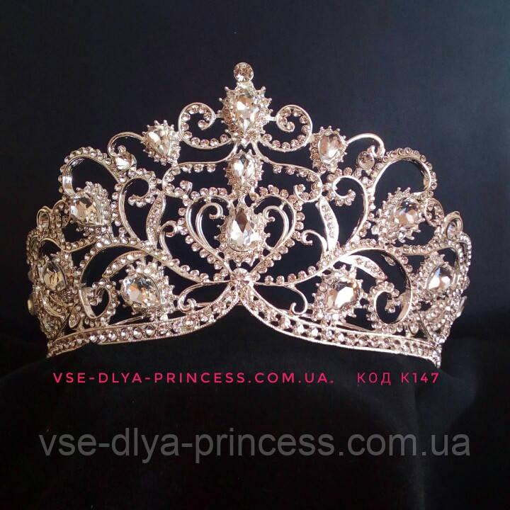Корона, діадема, тіара в сріблі, висота 8,5 див.