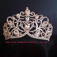 Корона, диадема, тиара в серебре,  высота 8,5 см., фото 1