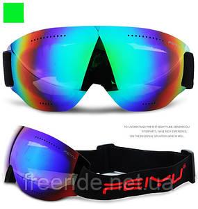 Лыжная маска FEIYU безрамочная (066) очки для сноуборда