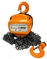 Таль цепная VERKE  V87265