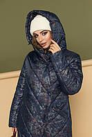 """Стёганное зимнее женское пальто с капюшоном из плащёвки TM Dives """"Мишель"""" синий космос"""