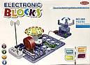 Электронный конструктор большой Electronic blocks, фото 3