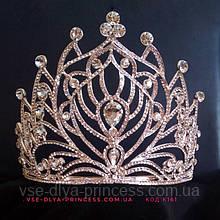 Корона, диадема, тиара, высота 11,5 см.