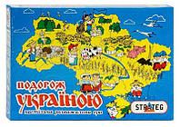 """Игра настольная """"Путешествие Украиной"""""""