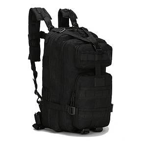 Тактический штурмовой рюкзак 25л Oxford 600D