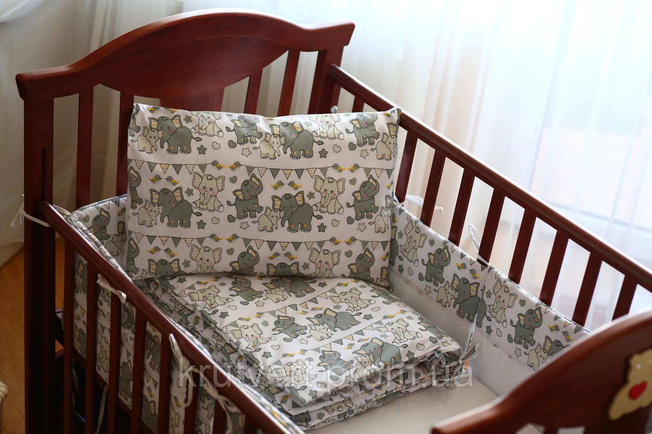 b8baf651a915 Большой комплект постельного белья для детской кроватки Слоники - Круть  Верть в Киеве