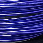Алюминиевая Проволока 1.5мм/6м, Цвет: Синий, Толщина 1.5мм, около 6м/моток, (УТ000005021)
