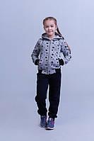 Детский теплый спортивный костюм трикотаж трехнитка штаны+кофта размер:S(98),M (104),L(110),XL(116)