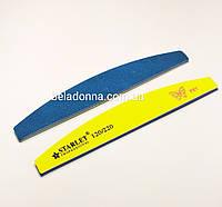 Пилочка для ногтей Starlet Professional 120/220 лодочка