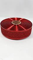 Новогодняя блестящая красная лента с глиттером для бантов с проволочным краем 1упаковка-50ярдов(ширина 5 см), фото 1