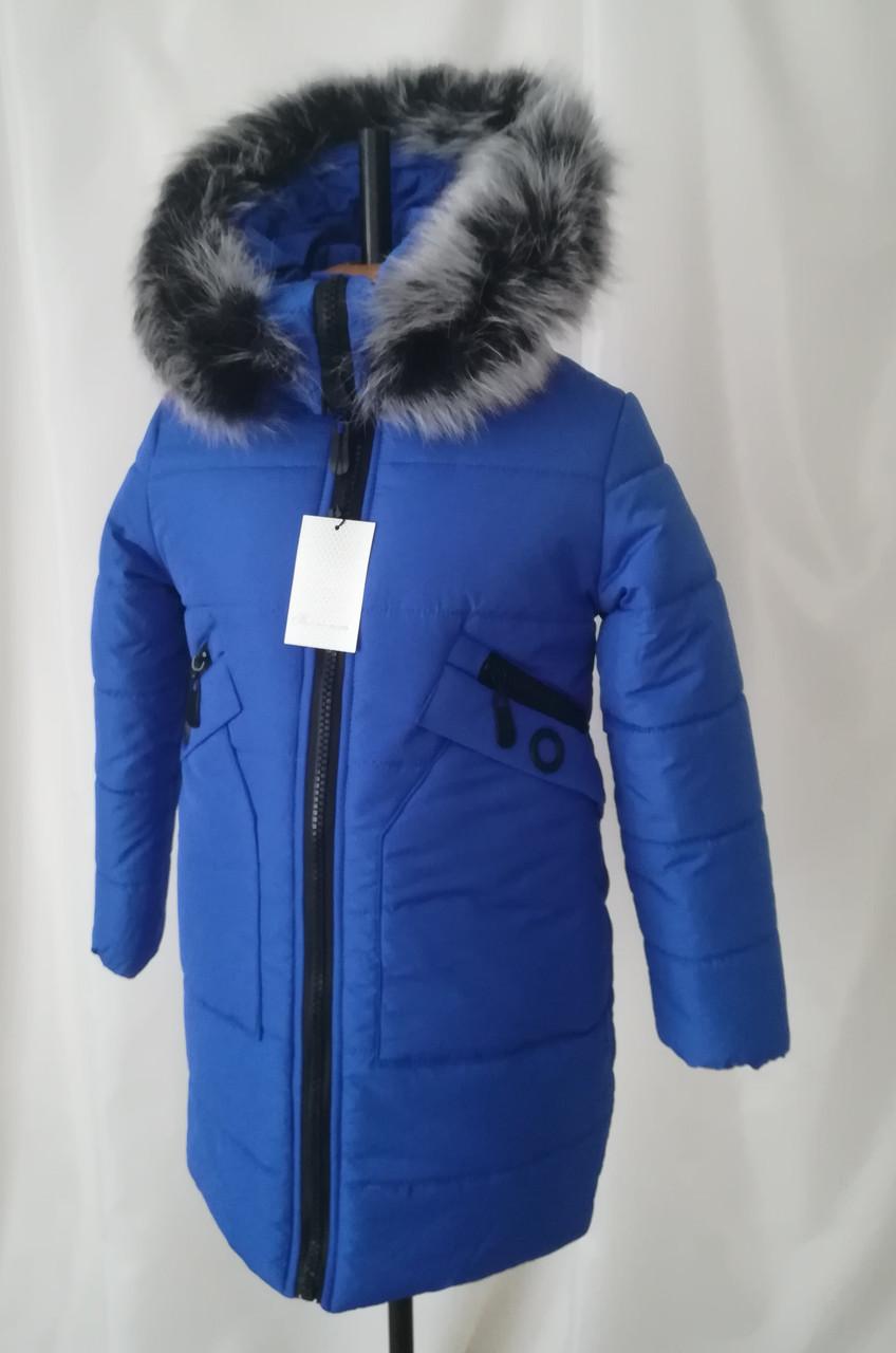 Зимняя куртка парка  для девочки  от производителя 34-42 электрик