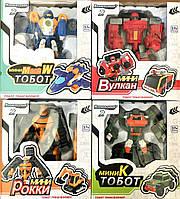 Робот- Трансформер TOBOT 2 серия