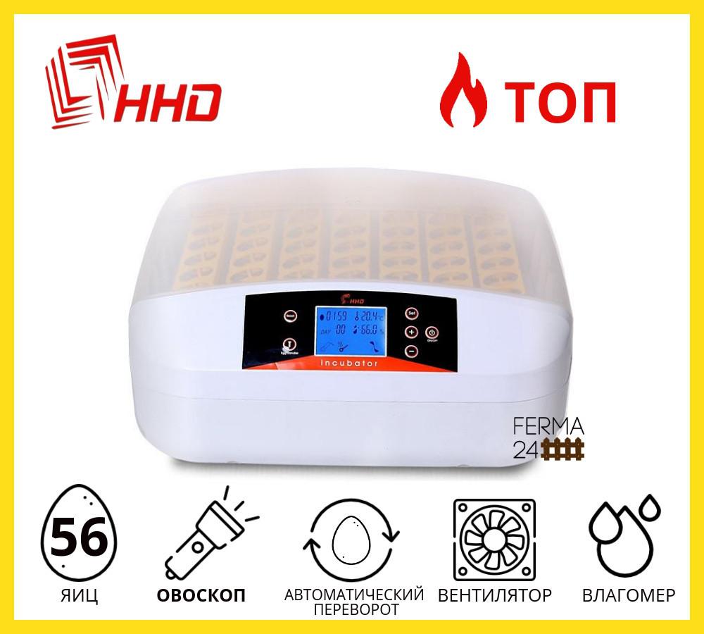 Инкубатор бытовой автоматический HHD-56 S (с овоскопом)