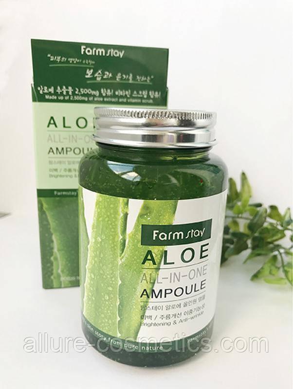 FARM STAY Ампульная сыворотка с алоэ Aloe All-In-One Ampoule