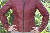 Курточка осенняя из качественного кожзама хл бордо