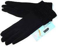 Перчатки трикотаж на флисе с манжетом размер 6.5, 7, 7.5, 8, 8.5
