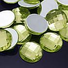 Акриловые Стразы - Кабошоны, Граненые, Плоские Круглые, Цвет: Желто-зеленый, Размер: 12х4мм, (УТ0003459)
