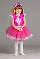 Детский карнавальный костюм Щенячий патруль Скай