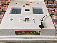 Инкубатор Наседка автомат. цифровой ТЭН вентилятор подсветка светодиод 12В
