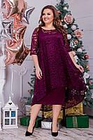 Женское вечернее гипюровое платье 2в1 гипюр+микро-дайвинг батал размеры:46-48,50-52,54-56,58-60