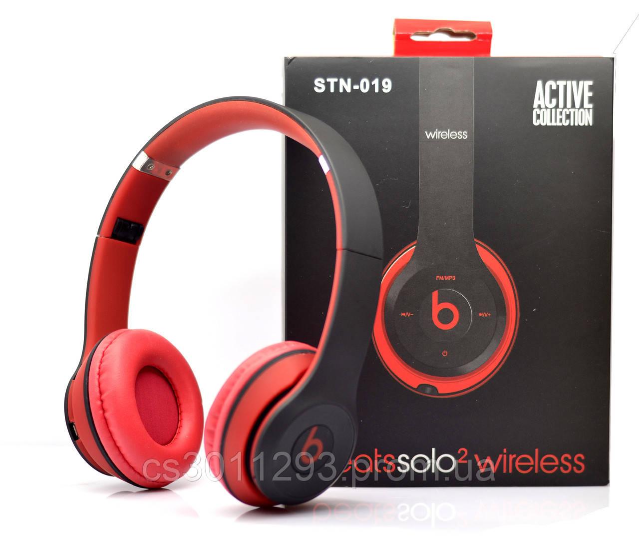 Беспроводные Наушники Monster Beats Solo 2 By Dr.Dre Черный STN-19 — в  Категории