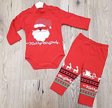 Детский Новогодний костюм для мальчика Дед Мороз 3-12 мес.